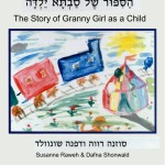 Holocaust Survivor Book for Children:  The Story of Granny Girl as a Child