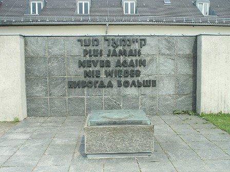 Dachau Plaque