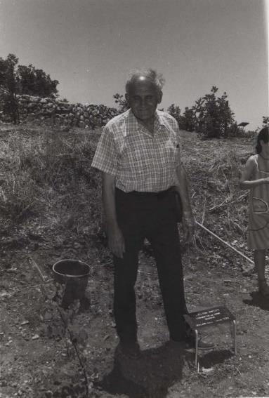 Bert Bochove Lizebertus Yad Vashem